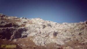 Crater Betfia