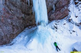 Bulbuci Waterfall